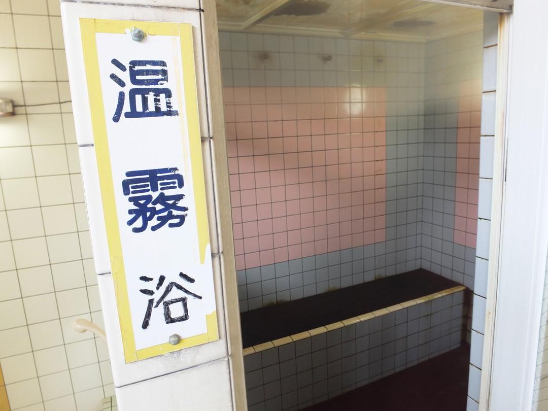 娯楽湯の施設の様子