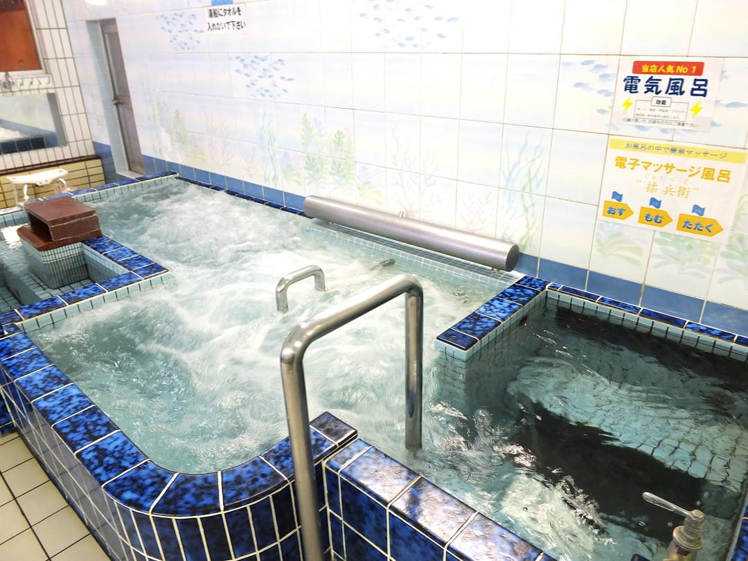 比良温泉/あいち銭湯 - AICHI SENTO -|愛知県公衆浴場業生活衛生同業組合