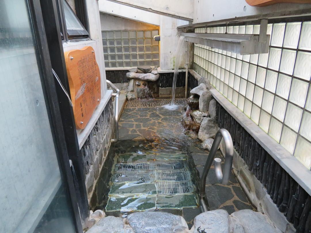 炭の湯の施設の様子