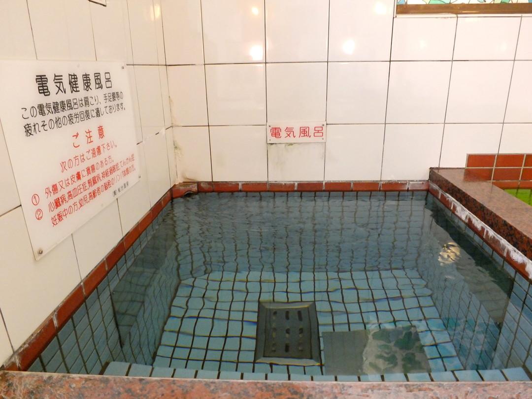 桜台温泉の施設の様子