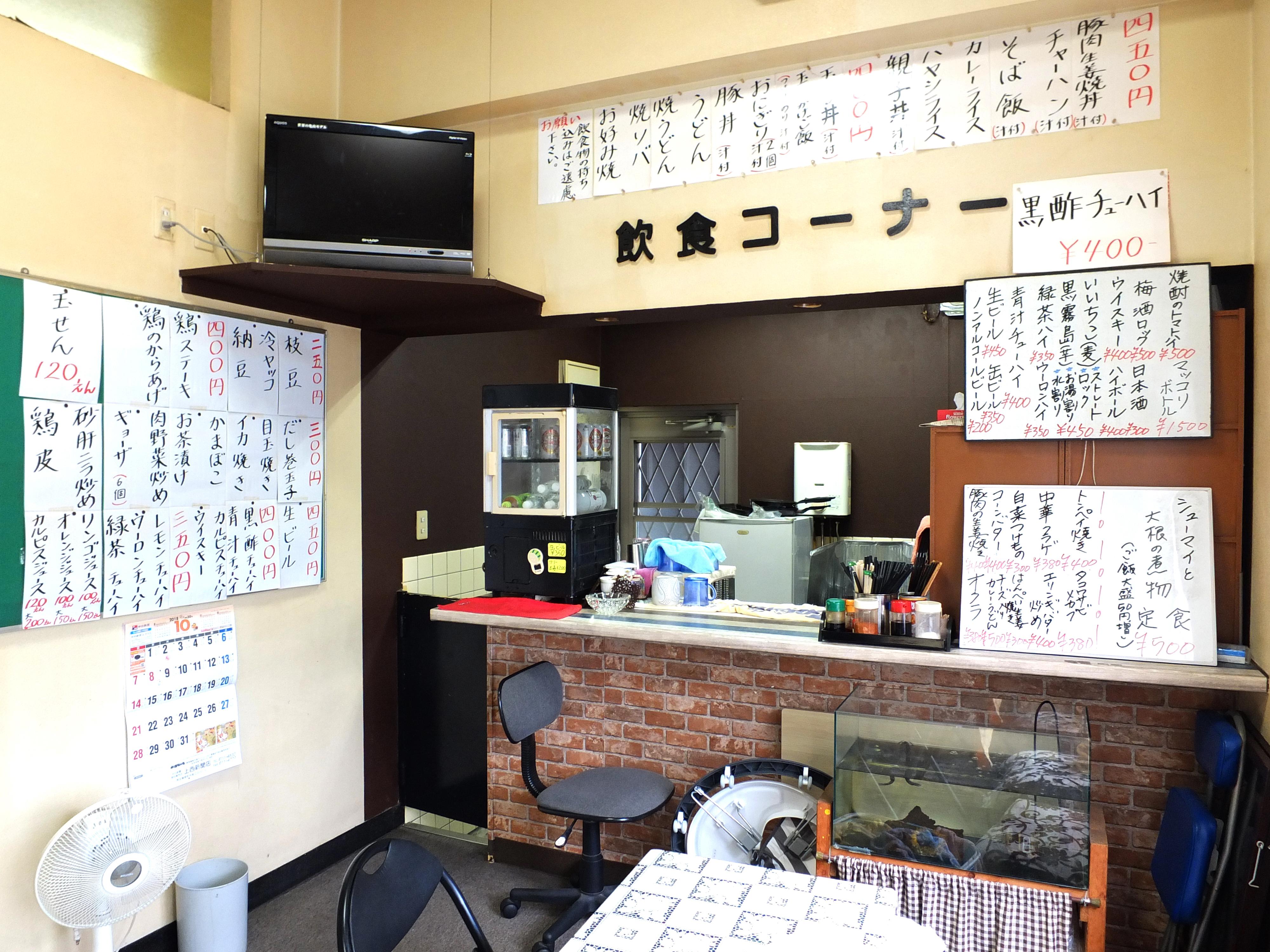 柴田温泉の施設の様子